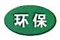 杭州罗海化工设备有限公司 最新采购和商业信息