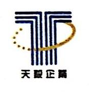 贵州天毅企业有限责任公司 最新采购和商业信息