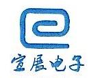 杭州宣展电子科技有限公司 最新采购和商业信息