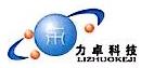 陕西力卓科技发展有限公司 最新采购和商业信息