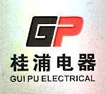 广西南宁桂浦贸易有限公司 最新采购和商业信息