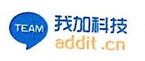 上海我加网络科技有限公司