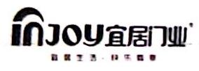 重庆宜居门业有限公司 最新采购和商业信息