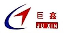 北京巨鑫华瑞纸业机械制造厂 最新采购和商业信息
