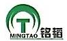东莞市铭韬实业投资有限公司 最新采购和商业信息