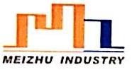 上海美住实业有限公司 最新采购和商业信息