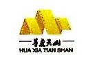 新疆维吾尔自治区电影发行放映公司 最新采购和商业信息