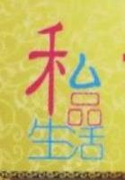 云南创盟企业管理有限公司 最新采购和商业信息