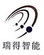 深圳市瑞得智能技术有限公司 最新采购和商业信息