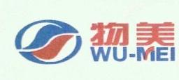 北京崇文门菜市场物美综合超市有限公司 最新采购和商业信息