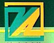 东莞市肇宁纸业有限公司 最新采购和商业信息
