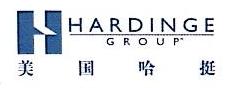 华挺联合(北京)科技有限公司
