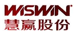 慧赢(厦门)投资有限公司 最新采购和商业信息