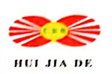 珠海市汇加德进出口有限公司 最新采购和商业信息