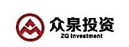 上海全泉投资股份有限公司
