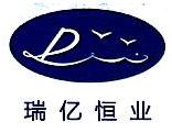 深圳市瑞亿恒业科技有限公司 最新采购和商业信息