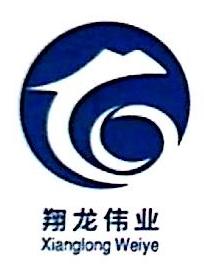 四川翔龙伟业环境工程技术有限公司 最新采购和商业信息