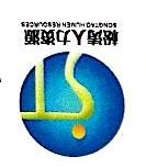 上海松涛人力资源有限公司 最新采购和商业信息
