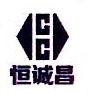 深圳市恒诚昌塑胶模具有限公司 最新采购和商业信息