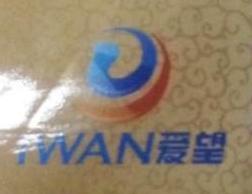 上海爱望自动化设备制造有限公司 最新采购和商业信息