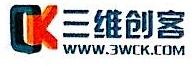 三维创客(厦门)网络科技有限公司 最新采购和商业信息