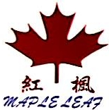 广西红枫淀粉有限公司 最新采购和商业信息