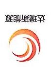 达瑞斯(天津)能源科技有限公司 最新采购和商业信息