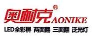 长沙诺亚广告装饰有限公司 最新采购和商业信息