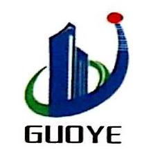 广东国业建设有限公司 最新采购和商业信息