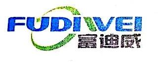 深圳市富迪威电子有限公司 最新采购和商业信息