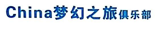 杭州色界影像制作有限公司 最新采购和商业信息