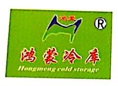 巴彦淖尔市鸿蒙肉食品有限责任公司 最新采购和商业信息