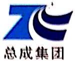 广州总成信息科技股份有限公司