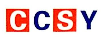 长春市师苑应用技术研究所 最新采购和商业信息