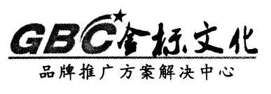 西安臻尚广告文化传播有限公司 最新采购和商业信息