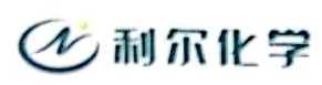 四川利尔作物科学有限公司 最新采购和商业信息