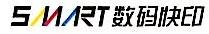 南京斯马特数码印务有限公司 最新采购和商业信息
