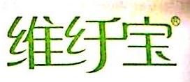 维纤宝(北京)食品有限公司 最新采购和商业信息