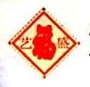 深圳市福艺盛包装制品有限公司 最新采购和商业信息