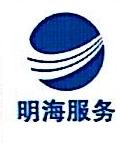 大庆明海企业管理服务有限公司 最新采购和商业信息