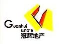 广西冠辉房地产开发有限公司 最新采购和商业信息
