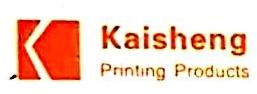 深圳市凯盛印刷制品有限公司 最新采购和商业信息