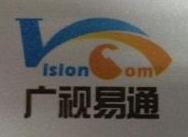 北京广视易通数码科技有限公司 最新采购和商业信息