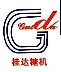 南宁桂达锅炉糖机设备有限公司 最新采购和商业信息