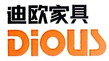 建阳市聚正贸易有限公司 最新采购和商业信息