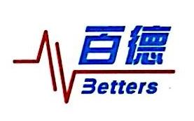广东百德医疗股份有限公司 最新采购和商业信息