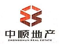 惠州市惠阳中顺实业有限公司 最新采购和商业信息
