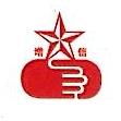 榆林市增信商贸有限责任公司 最新采购和商业信息