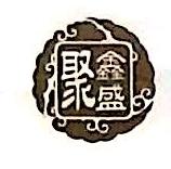 深圳市聚合盛世贸易有限公司 最新采购和商业信息