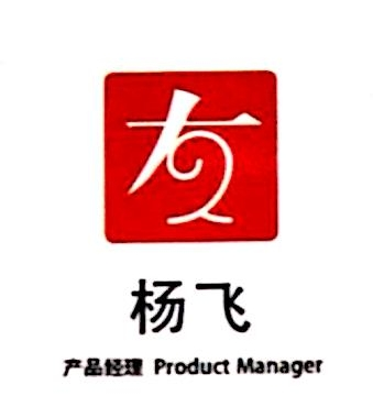 上海道乃久商贸发展有限公司北京分公司